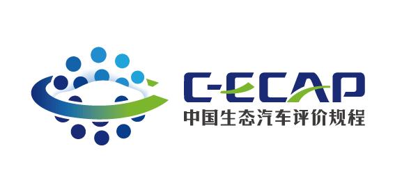 三人形思客户-中国生态汽车评价规程